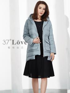 37°love18新款浅蓝色羽绒服