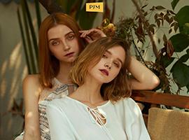 PJM:更时尚,更惬意,更自由