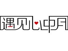 广州和光同尘文化传播有限公司