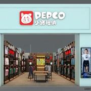 热烈祝贺贵州威宁和风世纪、务川保元名品街小猪班纳店即将开业