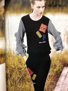 艾卓拉女装黑色时尚T恤套装