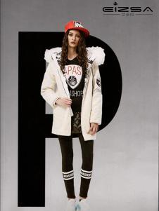 艾卓拉女装白色休闲羽绒服