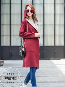 芝麻e柜秋冬新款绛红色大衣