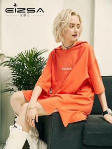 艾卓拉女装橘黄色长款连衣裙