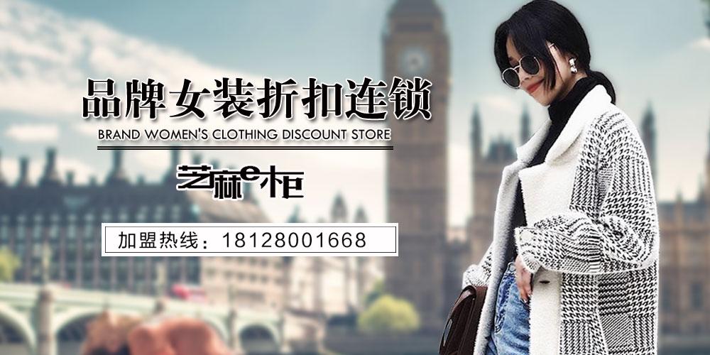 东莞市格蕾斯服饰有限公司