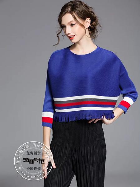 格蕾斯(芝麻e柜)女装秋冬新款蓝色短卫衣