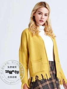 薇妮兰(芝麻e柜)女装秋冬新款黄色外套