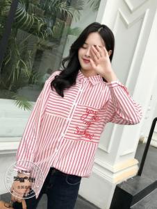 薇妮兰(芝麻e柜)女装秋冬新款粉色条纹衬衫