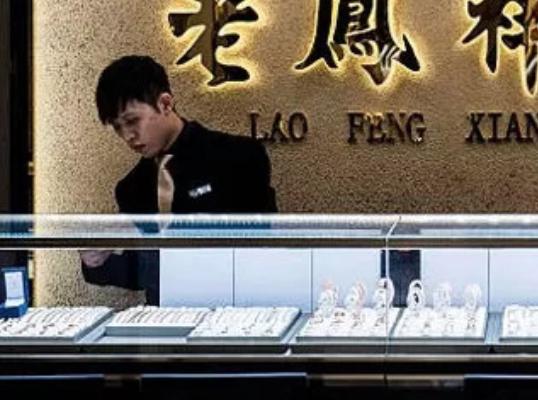 """中国零售业8月增长""""稳中向好"""" 服装销售8月增幅7.0%"""