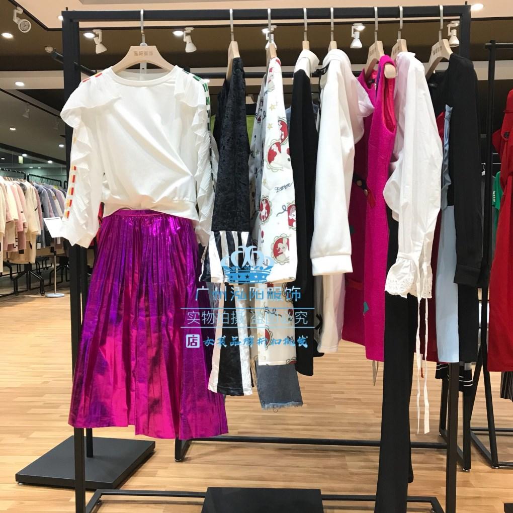 品牌折扣欧洲站女装厂家直销一手货源批发
