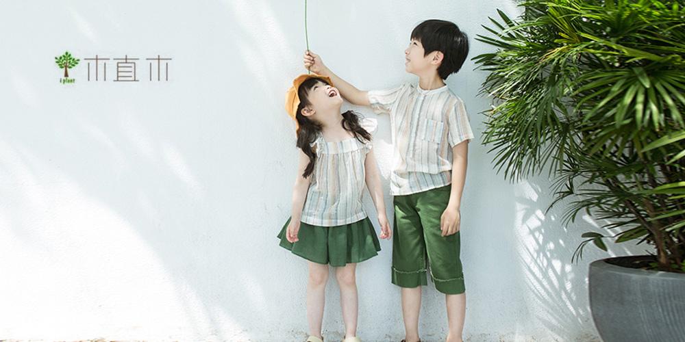 杭州山楂服饰有限公司