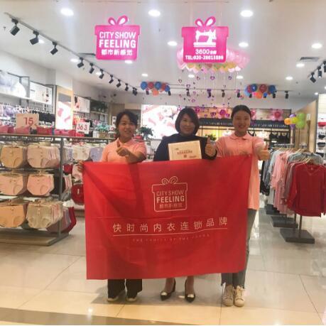 热烈祝贺都市新感觉河北唐山店盛大开业!