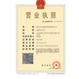 杭州欧雅实业有限公司企业档案