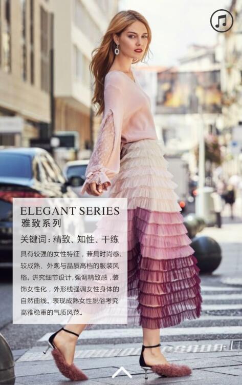ANOTHER ONE高街潮牌风格女装