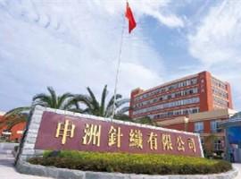 申洲国际拟于柬埔寨兴建生产设施 投资额约1亿美元