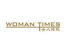 女人時報女裝品牌