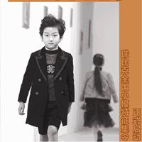 Child Models RBIGX全国小模特征集令正式启动