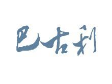 杭州麦尚贸易有限公司
