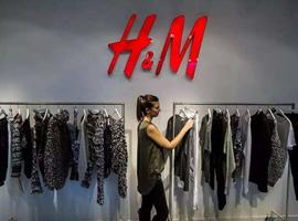 降价是唯一法宝H&M王者回归!股价飙18%创17年最大升幅