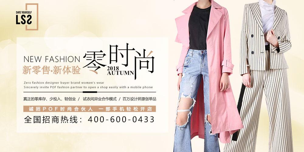 北京亿立永基商业管理有限公司