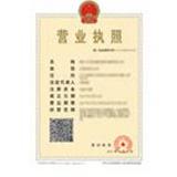 上海聚塔服饰有限公司企业档案