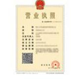 杭州八荒地贸易有限公司企业档案