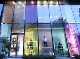 效仿Zara完败 Esprit母公司去年亏损25亿港元关店555家