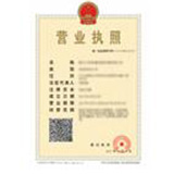 杭州联战企业管理有限公司企业档案