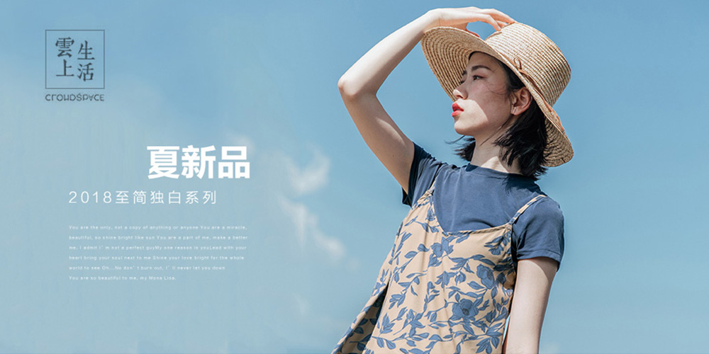 杭州尚和文化创意有限公司