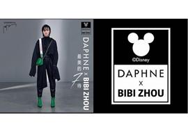 达芙妮将推出与迪士尼、周笔畅合作设计新款单品