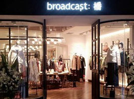 消费降级趋势明显,传统纺织服装行业如何破局重生?