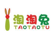 淘淘兔TAOTAOTU