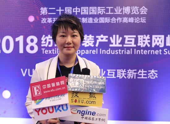专访众创衣联CEO胡平:产业互联要拥抱云