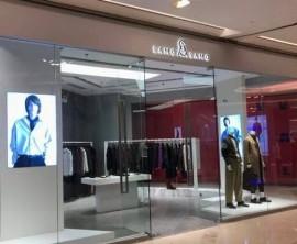 江南布衣SAMO上海双店同开 开启私人试衣活动