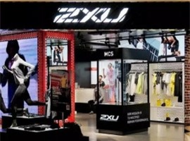 澳品牌2XU中国首店落地杭州 目标是三年落地30个城市