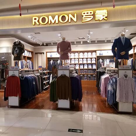 恭喜罗蒙新零售江西吉安乐宜百货店开业