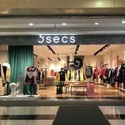热烈祝贺5secs五秒女装甘肃金都商厦店盛大开业