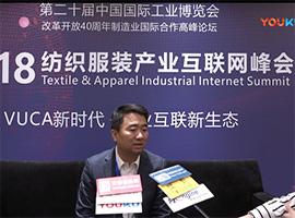 雅戈尔常务副总裁胡纲高:互联网改变了雅戈尔的传统模式