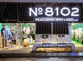 太平鸟把新开的一家店变成互动空间,这或许已成趋势