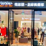 祝贺VERSINO CLUB梵思诺皇家俱乐部武汉天河机场店开业大吉!
