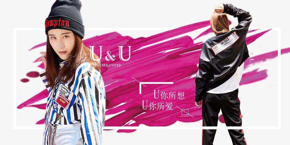 U&UU&U