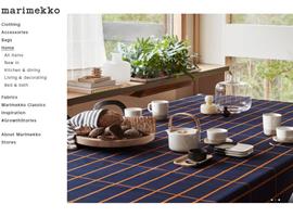 本土和亚太形势佳 时尚品牌Marimekko上调全年利润预期