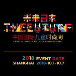 2018红旗彩票计划官网-新德里pk10计划_北京赛车pk105码计划_北京pk10分析计划软件国际儿童时尚周