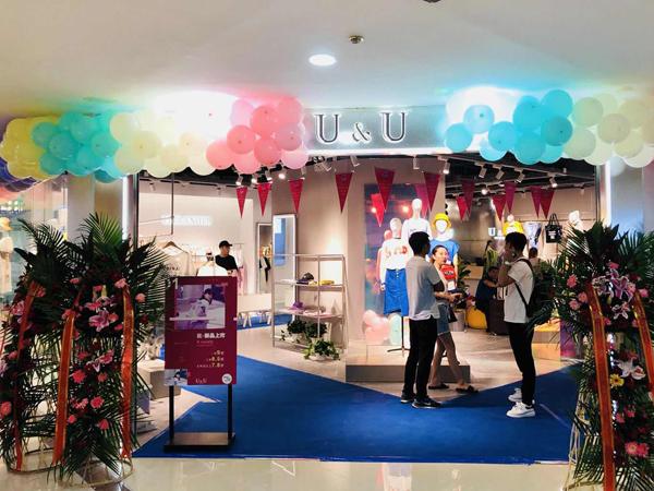 杭州U&U女装加盟店