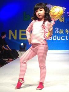 百变娃童装粉色条纹套装儿童内衣