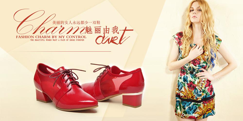 温州古日鞋业有限公司