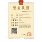 温州古日鞋业有限公司企业档案