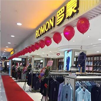 恭喜罗蒙新零售南京市秦淮区店开业