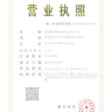 东莞骄斯博家居用品有限公司企业档案
