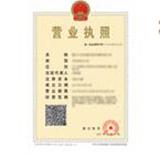 杭州优哈箱包有限公司企业档案